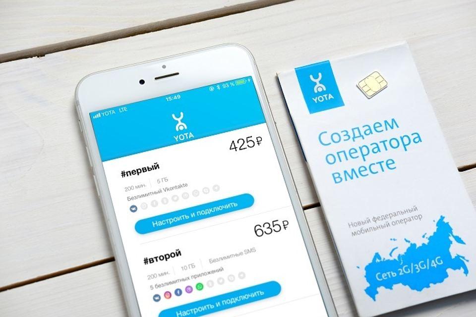 йота мобильная связь ульяновск тарифы