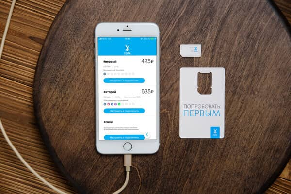 йота тарифы для смартфона ростов на дону