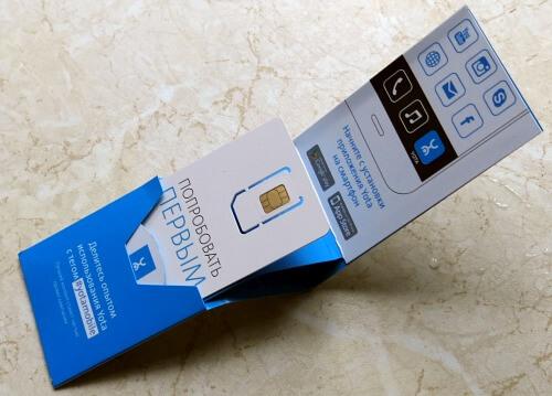 тарифы йота для планшета