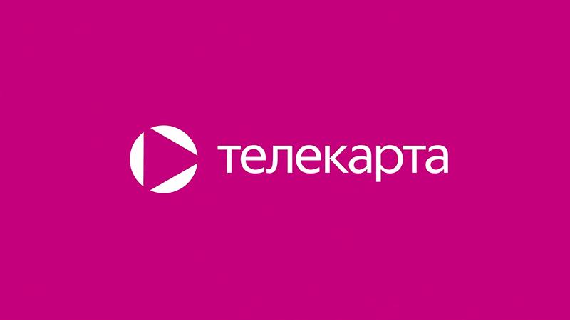 телекарта пакет лидер список каналов