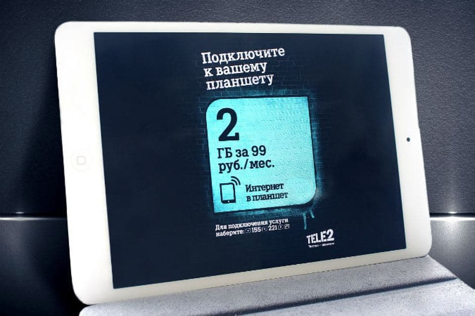 тарифы для планшета на интернет мтс билайн мегафон теле2