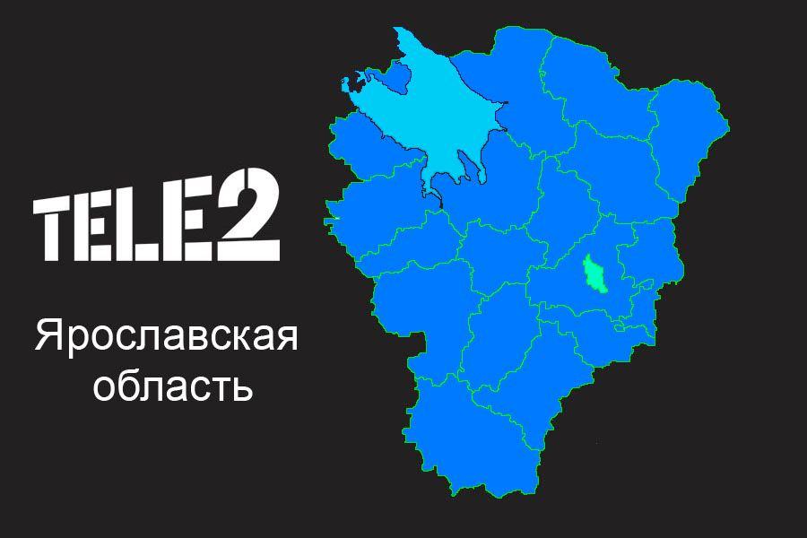 теле2 ярославль тарифы для смартфона
