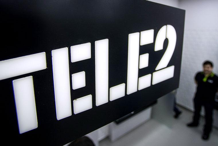 теле2 ярославль официальный сайт ярославль тарифы