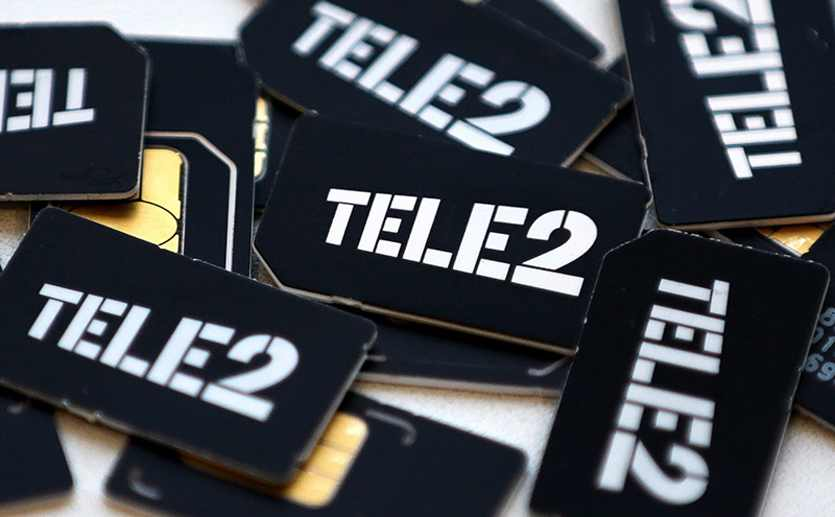 теле2 тарифы для планшета на интернет