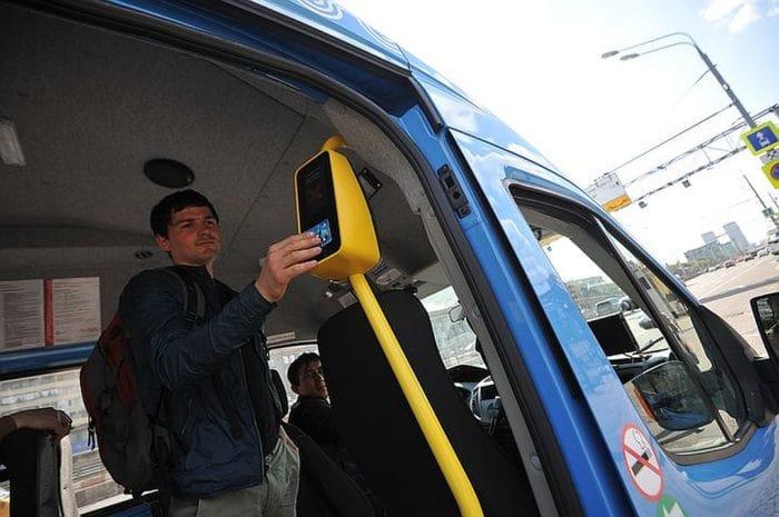 тарифы на проезд в общественном транспорте в 2020 году москва