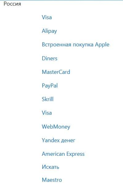 скайп тарифы на звонки по россии