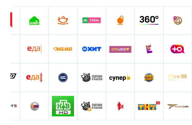 список развлекательных каналов на пакете экстра