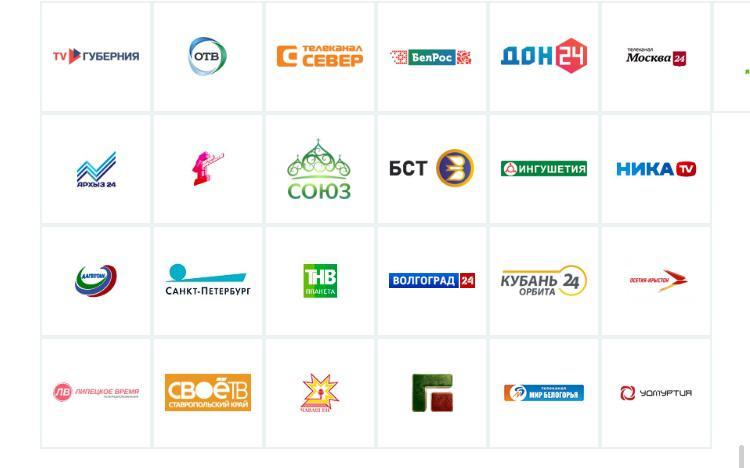 список региональных каналов на пакете экстра