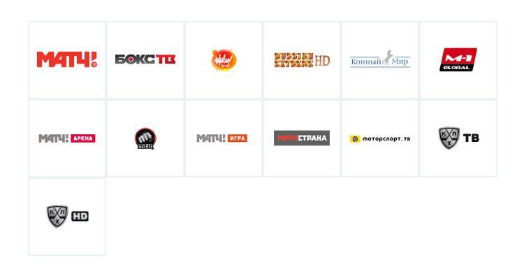 список спортивных каналов на пакете экстра