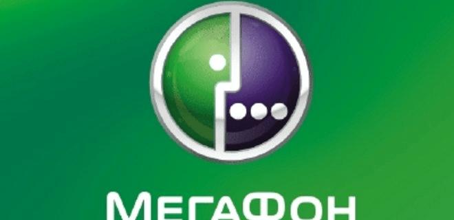 роуминг мегафон на украине